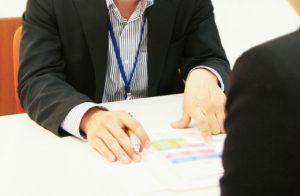 「IMS(integrated management system)統合マネジメントシステム」